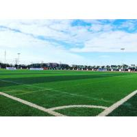 Wholesale Realistic Natural Artificial Soccer Turf With PP cloth + Net + SBR Latex Glue Backing from china suppliers