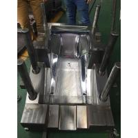 Eco Friendly Plastic Injection Mold Making / Plastic Mold Maker