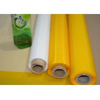 Wholesale Food Grade120 Inch Polyester Bolting Cloth For Textile Printing , PET Material from china suppliers