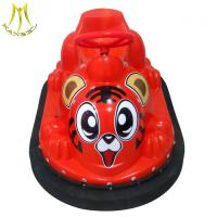 Wholesale Hansel amusement park children battery operated kids bumper cars from china suppliers