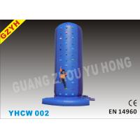 Wholesale YHCW 002 High Durability Inflatable Rock Climbing Wall with 2 x 950W CE / UL Blowers from china suppliers