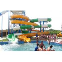 Wholesale Outdoor Aqua Playground Open / Closed Spiral Slide For Adults With Swimming Pool from china suppliers