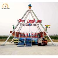 Wholesale Playground 40 Seats Pirate Ship Ride , Outdoor Pirate Ship Fair Ride from china suppliers