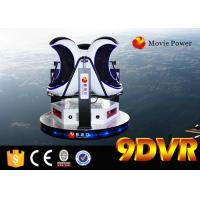 Wholesale Capsule Design Electric 220V 9D VR Simulator 360 Degree Movie and Interactive Game from china suppliers