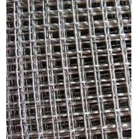 Wholesale SUS304 Steel Crimped Wire Mesh Galvanized Square Hole For Vibrating Screen Filter from china suppliers