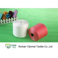 Wholesale 30s/3 Virgin Polyester Core Spun Yarn For Sewing / Weaving High Elasticity from china suppliers