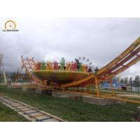 Wholesale 380 V Amusement Park Thrill Rides , Amusement Park Swing Ride 30 - 32 M Track Length from china suppliers