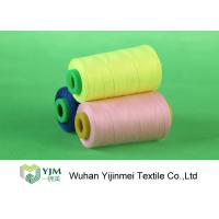 Wholesale Strong Polyester Industrial Sewing Threads , Polyester Embroidery Thread Spool Thread from china suppliers
