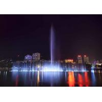 Garden / Park Decorative Color Changing Water Fountain With Digital Control
