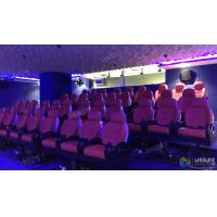Buy cheap Elegant Electric Dynamic 7D Cinema System In Entertainment Places from wholesalers