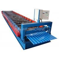 Wholesale 910mm IBR Standard Wall Panel Roll Forming Machine , Cold Roll Forming Machine from china suppliers