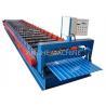 Wholesale 910mm IBR Standard Wall Panel Roll Forming Machine , Cold Roll Forming Machine from china suppliers