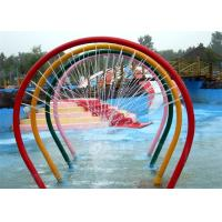 Wholesale Child Water Spray Rainbow Arch Fiberglass Water Slide For Amusement Park from china suppliers