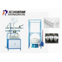 Wholesale Light Weight EPS Foam Cup Making Machine / Ice Cream Cup Making Machine For Soup Blow from china suppliers