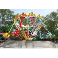 Wholesale 28 Seats Flying Chair Swing Ride , Amusement Park Equipment from china suppliers