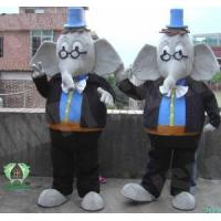 Buy cheap Elephant Mascots and Costumes from wholesalers