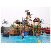 Wholesale Outdoor 30 People ISO Water Playground Equipment from china suppliers