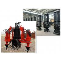 Wholesale High Density Explosion Proof Submersible Pump , Large Submersible Pumps Multi Purpose from china suppliers