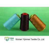 Wholesale Plastic Core Polyester Thread For Sewing Machine With 100% Polyester Fiber from china suppliers