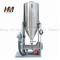 Wholesale 1000KG Vertical Plastic Raw Material Mixer Easy Cleaning Rustlessness from china suppliers