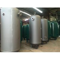 Wholesale 3000L 1.0mPa Carbon Steel Low Pressure Air Tank For Machinery Manufacturing Industry from china suppliers