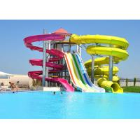 Wholesale Fiberglass Children'S Water Slide Blue / Yellow / Customized For Water Park from china suppliers