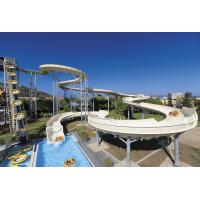 Wholesale Holiday Resort Family Water Slide / 4 Person Capacity Fiberglass Pool Slide from china suppliers