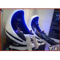 Quality Real Feeling Game Machine 5D 7D 9d Motion Ride With Oculus Rift 2.1 * 1.1 * 2 m for sale
