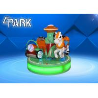 Wholesale Two Player Swing Carousel Kiddy Ride Machine Fiberglass And Plastic Material from china suppliers