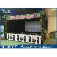 China Amusement Coin Operated Arcade Machines Target Shooting Simulator on sale