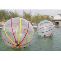 Wholesale UU serial 652 walk on water ball from china suppliers