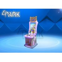 Buy cheap parkour coin operated entertainment equipment EPARK amusement arcade kids racing from wholesalers