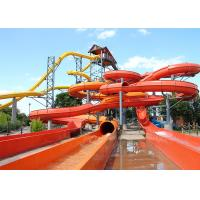 China Safety Commercial Water Slides Water Play Fiberglass Slide ISO Certified on sale