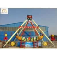 Buy cheap Classical Park Pirate Ship Ride , Large Pirate Ship Carnival Ride For Adults from wholesalers