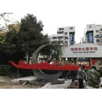 Buy cheap Dragon Boat Stainless Steel Sculpture Chinese Artistic Metal Work For Public from wholesalers