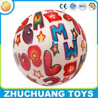 Wholesale inflatable pvc soft arabic baby educational toys from china suppliers