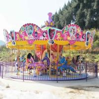 Wholesale Mall Cartoon Shape Horse Carousel Ride , Merry Go Round Ride 16 Riders from china suppliers