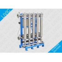 Wholesale Auto Cleaning Filter For Pulp / Paper Industry , Easy Maintenance Self Cleaning Filter from china suppliers