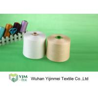 Wholesale Plastic / Paper Core Blown / Orange Dyed Polyester Yarn For Garment Sewing from china suppliers