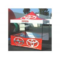 Wholesale Printed Display Folding Canopy Tent / Trading Show Balloon Up Tent from china suppliers