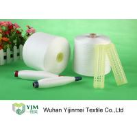Wholesale 42s/2 100% Polyester Core Spun Yarn On Plastic Tube 42/2 Polyester Sewing Yarn from china suppliers