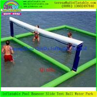 Wholesale Inflatable Volley Ball Arena For Water Sport Game  Volley Court For Sale from china suppliers