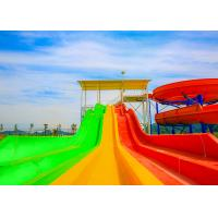 Wholesale Professional Design High Speed Slide Water Park Equipment With Multi Color from china suppliers