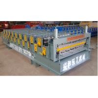 Buy cheap 840-910 Double Layer Tiles Making Machine / Building Material Machinery from wholesalers