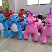 China Hansel amusement game bull riding toys for kids safari animal motorcycle ride for indoor on sale