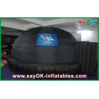 Wholesale Commercial Inflatable Tent Mobile Planetarium For Kids PVC Tarpaulin from china suppliers
