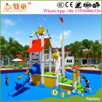 Wholesale Malaysia hotel and resort kids fiberglass aqua park equipment for sale from china suppliers