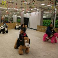 Wholesale Hansel children coin riding animals plush animal electric scooter from china suppliers