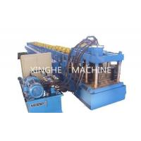 Wholesale 380v Ceiling Channel Roll Forming MachineWith Full Automatic Control System from china suppliers