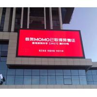 China HD / High Brightness Full Color SMD P5 Outdoor LED Display For Education System on sale